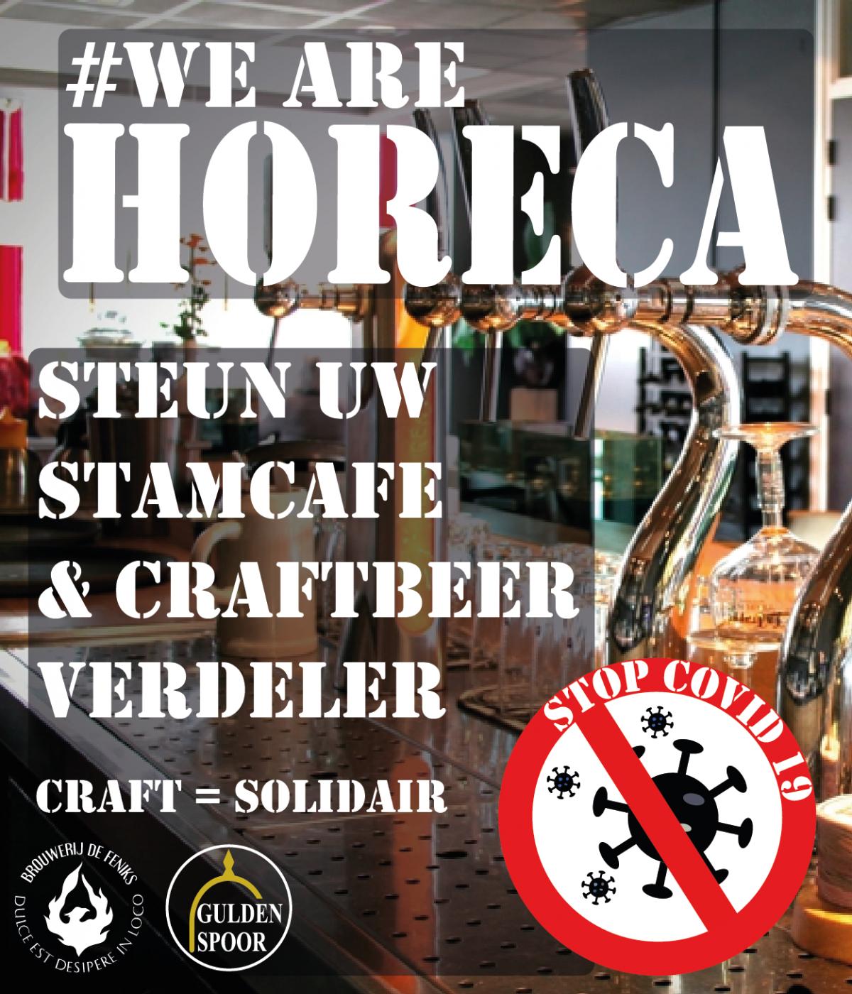 We are horeca