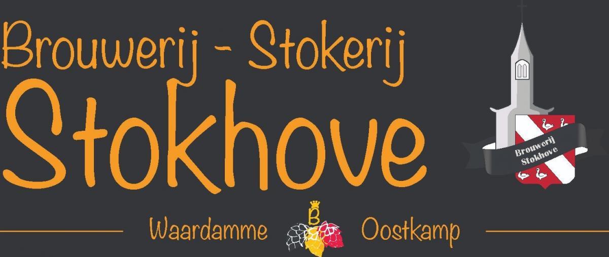 Brouwerij Stokhove